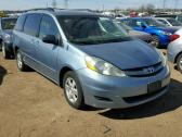 AUCTION! AUCTION!! AUCTION!!! TOYOTA SIENNA FOR SALE AT AUCTION PRICE CONTACT 08067816891