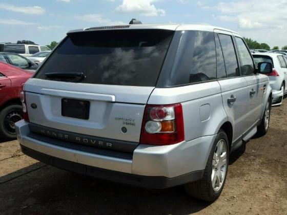 NIGERIA CUSTOMS IMPOUNDED RANGE ROVER FOR SALE