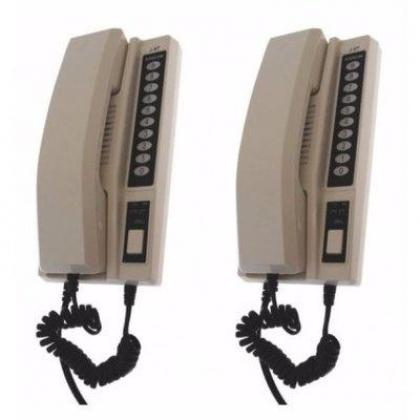 2 Extension Indoor Wireless Intercom By Hiphen Solutions Services Ltd.