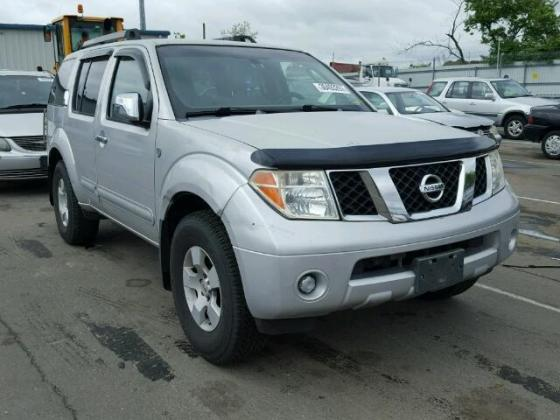 VERY GOOD SOUND 2005 NISSAN PATHFINDER  FOR SALE CALL +2349031964927