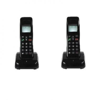 Mobile Wireless Intercom Phone - 2 Extensions Cordless Handsets By Hiphen Solutions Services Ltd.