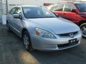 NIGERIA CUSTOM IMPOUNDED 2007 HONDA ACCORD FOR SALE CALL MR AZA THOMAS VICTOR  ON +2349031964927