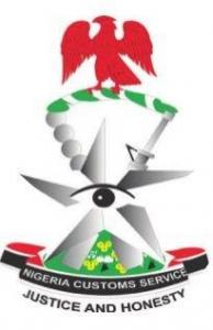 NIGERIA CUSTOM SERVICE REPLACEMENT PROGRAM 2018/2019