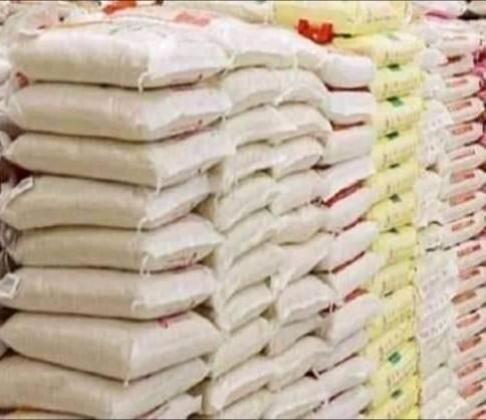 Bags of Rice for sale 07039739644