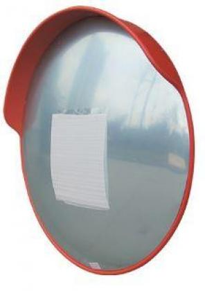 Concave Convex Mirror By HIPHEN SOLUTIONS SERVICES LTD.