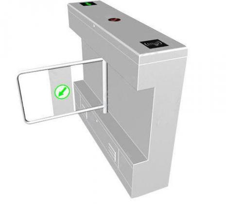 Full Automatic IR Sensor Control Turnstiles By HIPHEN SOLUTIONS SERVICES LTD.