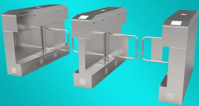 Indoor Auto Swing Gate Access Control Turnstile By HIPHEN SOLUTIONS SERVICES LTD.