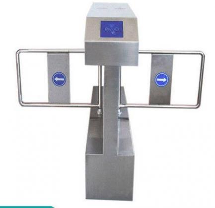 LED Light Alarm Swing Gate Security Barrier By HIPHEN SOLUTIONS SERVICES LTD.