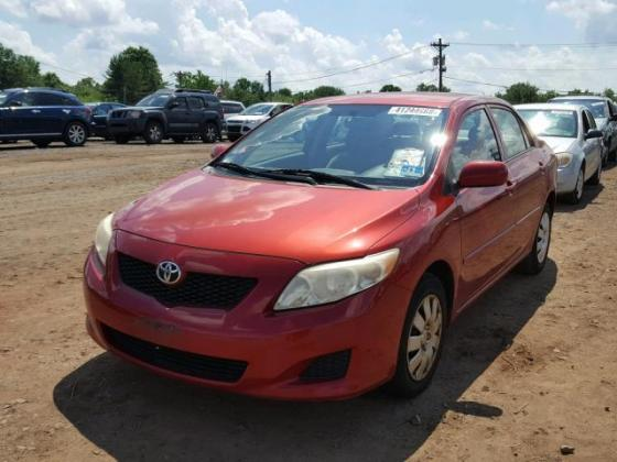 VERY GOOD SOUND 2007 TOYOTA COROLLA  FOR SALE CALL MR THOMAS ON 09031964927