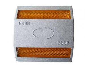 Aluminum Road Stud By HIPHEN SOLUTIONS SERVICES LTD.