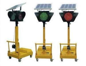 Red Or Green Solar Single Tube Traffic LightBy HIPHEN SOLUTIONS SERVICES LTD