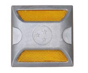 Solar Aluminum Road StudsBy HIPHEN SOLUTIONS SERVICES LTD.