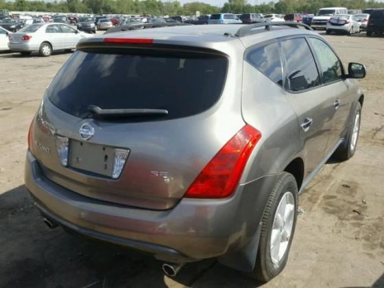 NISSAN MURANO 2007 FOR SALE AUCTION PRICE