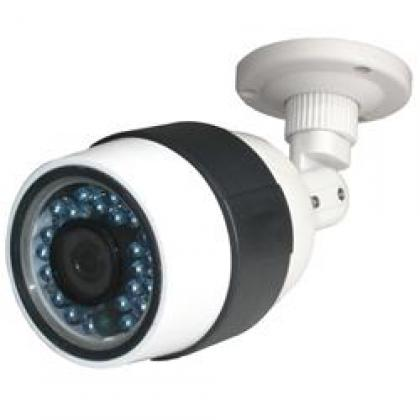 Outdoor security CCTV camera by ezilife technology