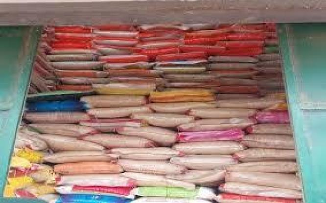 Rice of sale