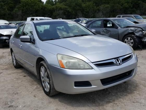 2006 HONDA ACCORD LX CALL 07045512391