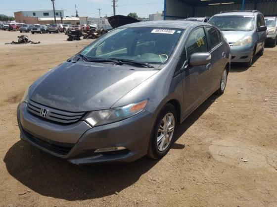 2011 HONDA INSIGHT EX FOR SALE CALL;07045512391
