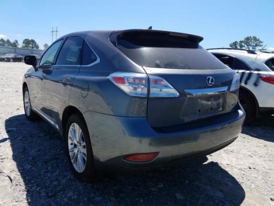 2012 LEXUS RX 450  FOR SALE CALL:07045512391