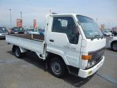 2004 TOYOTA DYNA FOR SALE CALL:07045512391