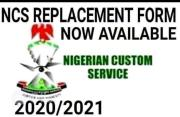 Customs Replacement (SLOT) form on sale