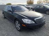 2007 MERCEDES-BENZ S 550 4MATIC FOR SALE CALL:07045512391